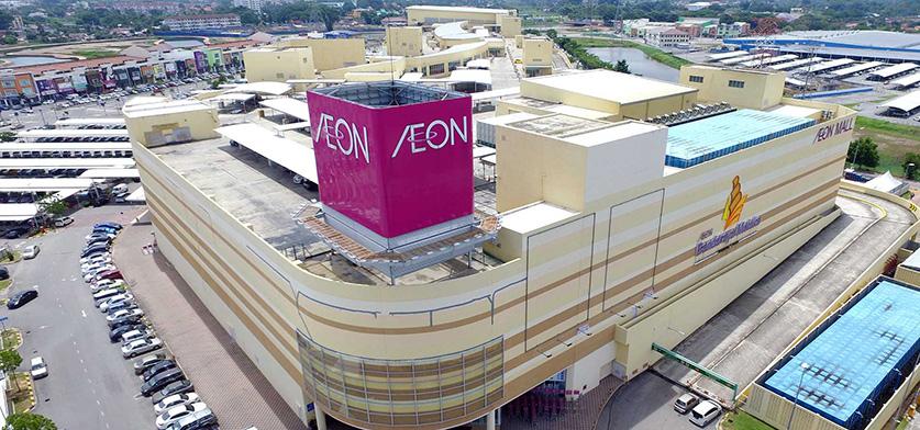 Aeon Shopping Mall - Bandaraya, Melaka